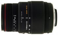 Sigma 70-300mm F4-5.6 DG APO Macro Canon EF