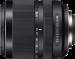 Цены на Sony Sony DT 18 - 135mm f/ 3.5 - 5.6 SAM (SAL - 18135 )