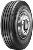 Bridgestone R249 (315/70R22.5 152/148M)