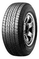 Dunlop Grandtrek ST20 (215/70R16 99H)