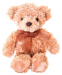 Цены на Aurora Aurora 91 - 651 Аврора Медведь светло - коричневый,   20 см Мягкая игрушка 91 - 651