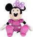 Цены на DISNEY Disney 1100448 Дисней Минни 20 см Мягкая игрушка 1100448