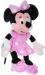 Цены на DISNEY Disney 1100454 Дисней Минни 25 см Мягкая игрушка 1100454