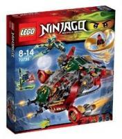 LEGO Ninjago 70735 REX Ронина конструктор