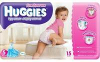 Huggies Трусики для девочек 5 (15 шт.)