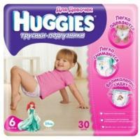 Huggies Трусики для девочек 6 (30 шт.)