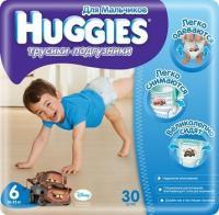 Huggies Трусики для мальчиков 6 (30 шт.)
