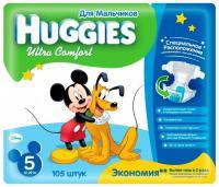 Huggies Ultra Comfort для мальчиков 5 (105 шт.)