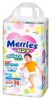 Merries ����������-������� XL 12-22 �� (38 ��.)