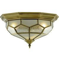 Arte Lamp A7833Pl-2AB