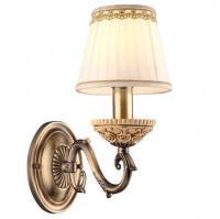 Arte Lamp A9575AP-1AB
