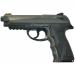 Цены на Borner Пневматический пистолет Borner Sport 306 Пневматический пистолет Borner Sport 306 Бюджетный но при этом очень качественный пневматический пистолет,   произведенный под известной торговой маркой Borner. Пистолет обеспечивает отличные показатели кучнос