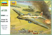 ZVEZDA Штурмовик Ил-2 обр. 1941г. (ZVE6125)