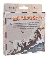 Magellan За бортом (MAG00012)