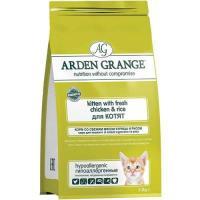 Arden Grange Kitten Chicken & Rice 2,5 кг