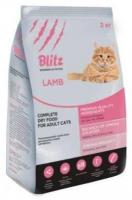 Blitz Adult Cats Lamb (ягненок) 2 кг