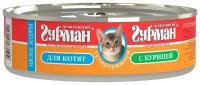 Четвероногий Гурман Мясное ассорти с курицей для котят 0,1 кг