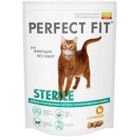 Perfect Fit Sterile с курицей для стерилизованных кошек 0,65 кг