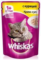 Whiskas Крем-суп с курицей 85 г