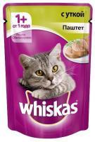 Whiskas Паштет с уткой (для взрослых кошек 1+) 85 г