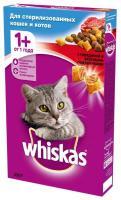 Whiskas Подушечки для стерилизованных кошек с говядиной 0,35 кг