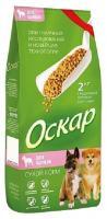 Оскар Сухой корм для щенков 2 кг