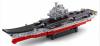 SLUBAN Авианосец Адмирал Кузнецов M38-B0388