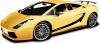 Rastar Lamborghini (26400)