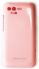 Nillkin Shiny for HTC Rhyme (Pink)
